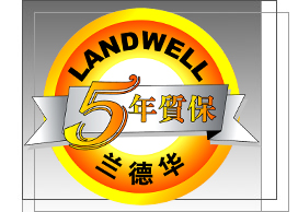 北京兰德华电子技术有限公司西安分公司
